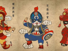marvel-chinese-opera